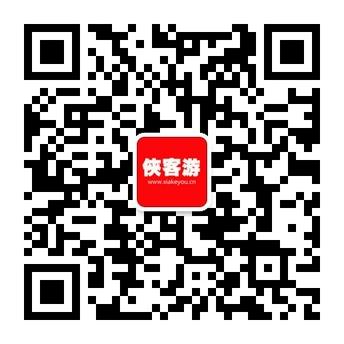 上海港澳通行办理地址一览