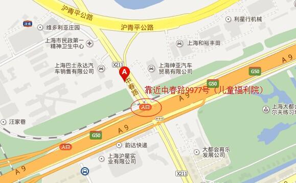 上海到九华山旅游大巴