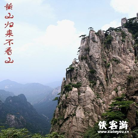 景交:黄山风景区内需换乘小交通38元/人;