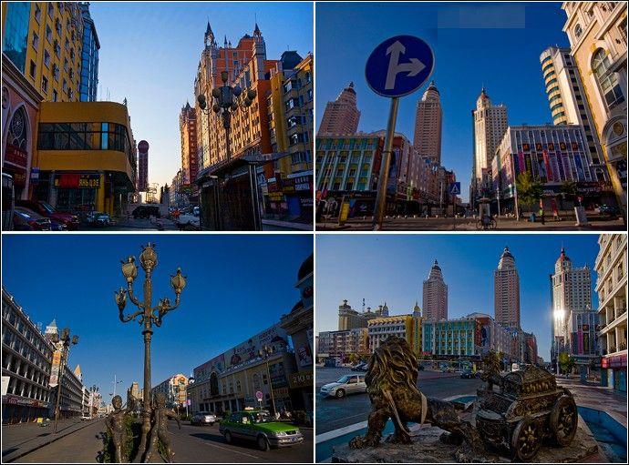 上海到内蒙古旅游报价